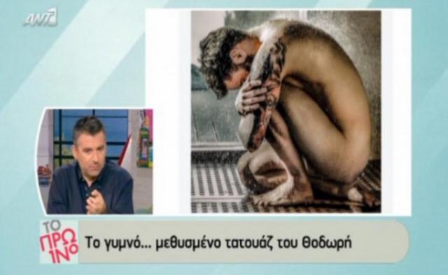 Ενοχλημένος ο Λιάγκας με τον γυμνό Μαραντίνη