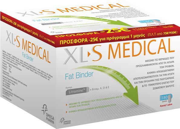 ΜΑΖΙ στο αδυνάτισμα με το XL-S Medical  Friends Edition