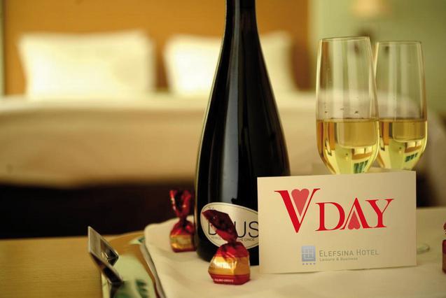 Η τυχερή για το πακέτο διαμονής V-Day στο Elefsina Hotel