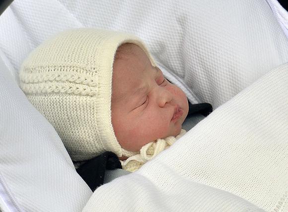 Ανακοινώθηκε το όνομα της μικρής πριγκίπισσας!