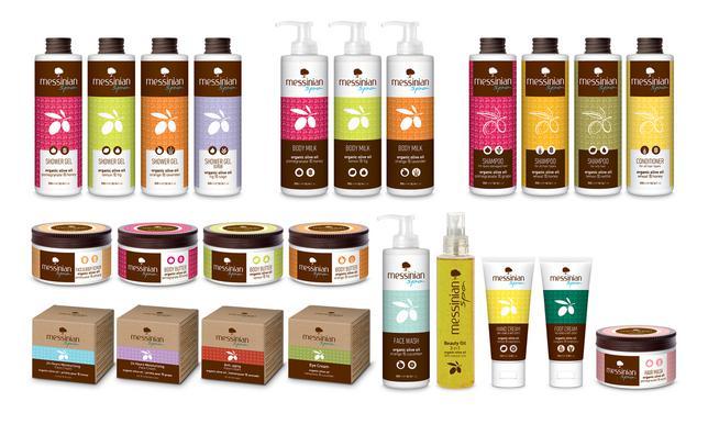 <p>3 τυχερές θα κερδίσουν από ένα ολοκληρωμένο σετ περιποίησης!</p>  <h4>Λίγα λόγια για το δώρο:</h4>  <p>Το κάθε σετ που θα κερδίσουν 3 τυχερές περιλαμβάνει: Body butter ρόδι-μέλι, Beauty Oil 3