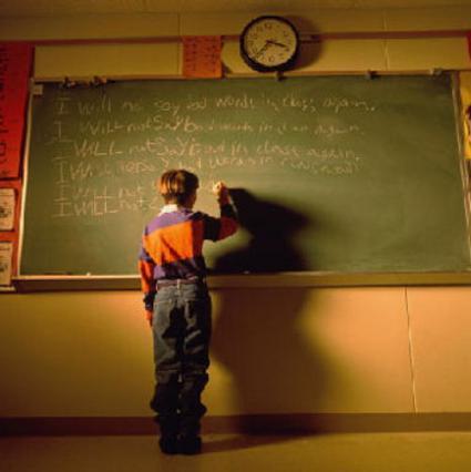 Κάντε τα παιδιά με αναπηρία ορατά στα σχολεία