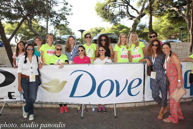 To DOVE  έτρεξε  στο Ladies Run 2014