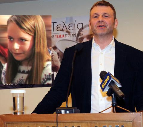 Η κόρη του Γκλέτσου στηρίζει τον πατέρα της: δες πώς!