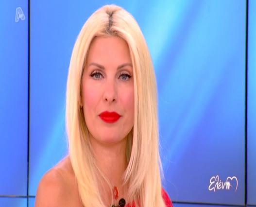 Ελένη: Σπόντα για το διαζύγιο &  καρφί  για... Ματέο