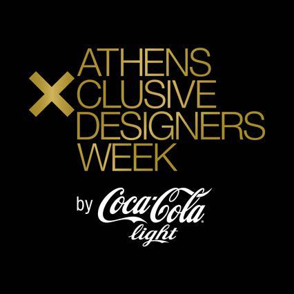 Coca-Cola light: Diamond Sponsor της 16ης ΑXDW