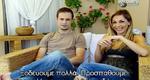 Βανδή-Ντέμης: Ιδού η περίφημη συνέντευξη που προκάλεσε σε όλους σοκ!