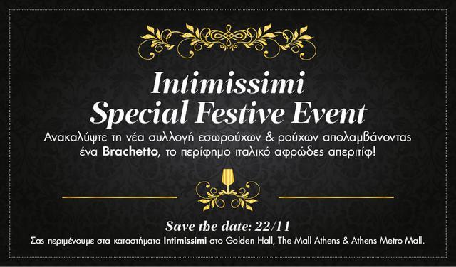 Το γιορτινό event της Intimissimi