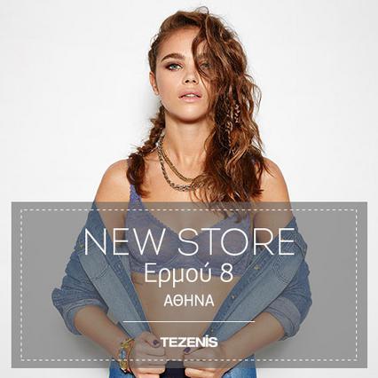 To νέο κατάστημα Tezenis στην Ερμού, είναι γεγονός!