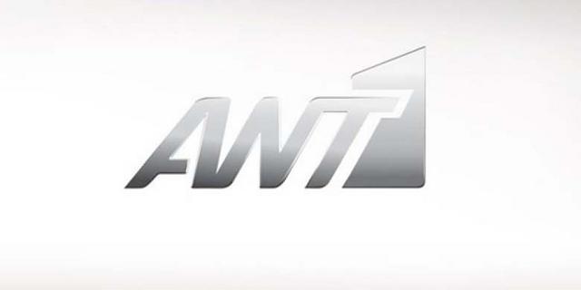 Νέα ηχηρή αποχώρηση από τον Ant1