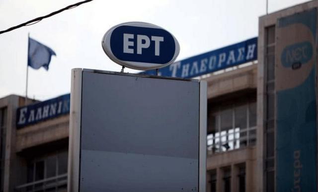 Η ανακοίνωση της ΕΡΤ για το πανό με το ΟΧΙ στο Ραδιομέγαρο