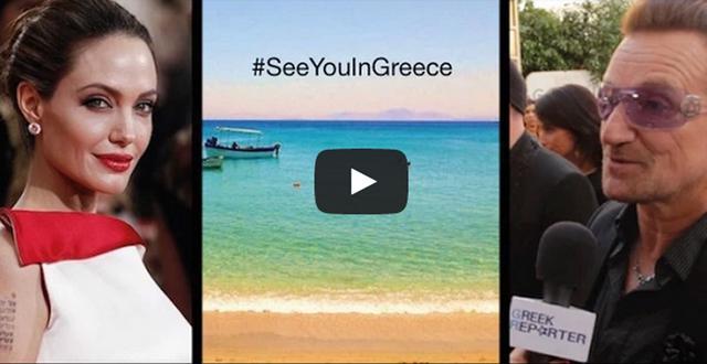 To Hollywood ψηφίζει διακοπές στην Ελλάδα!