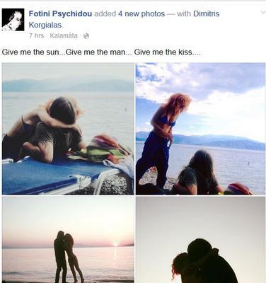 <p>H Φωτεινή ανέβασε στον προσωπικό της λογαριασμό στο Facebook με σχόλιο απο κάτω στα αγγλικά:«Δώσε μου τον ήλιο...Δώσε μου τον άντρα...Δώσε μου το φιλί»!</p>