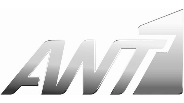 Η επίσημη ανακοίνωση του ANT1 για την αναδιάρθρωση της εταιρείας