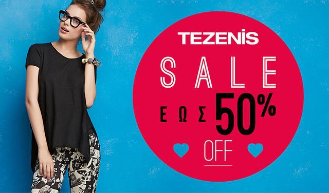 ΤEZENIS: It's sale time - Οι πιο σούπερ εκπτώσεις!