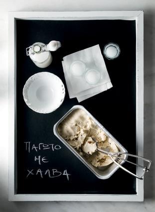Χαλβάς του μπακάλη παγωτό