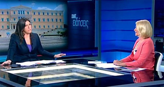 Τι τηλεθέαση έκανε ο δεύτερος γύρος Κοσιώνη- Κωνσταντοπούλου