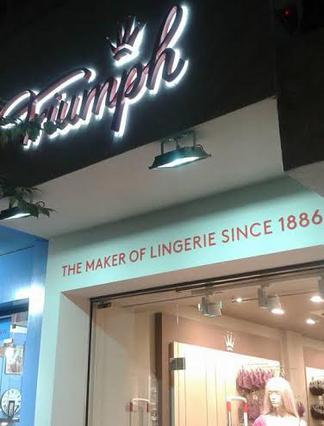 Triumph: Νέο κατάστημα στη Θεσσαλονίκη