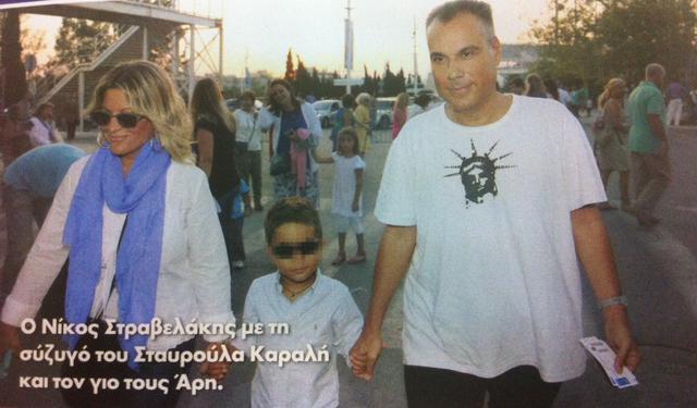Απίστευτο: «Εξαφάνισαν» το γιο του Στραβελάκη!