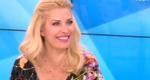 Οι καλύτερες στιγμές της «Ελένης» για φέτος σε ένα βίντεο [vds]