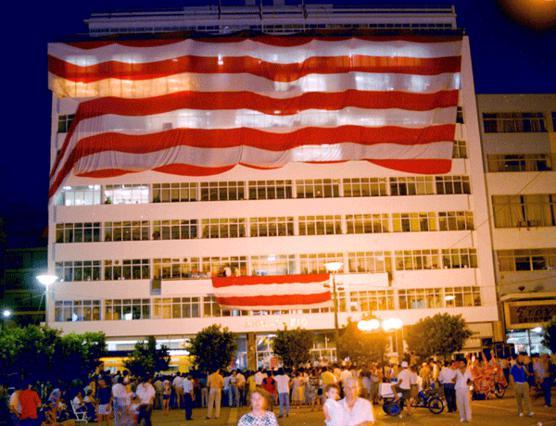 Το Δημαρχείο Πειραιά έτοιμο να υποδεχτεί τον Μαγυάρο άσο