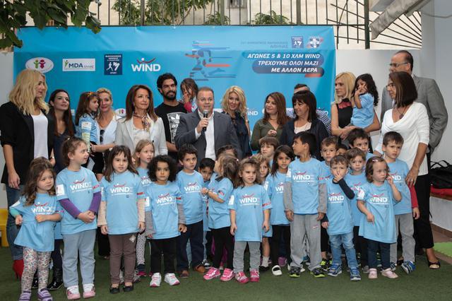 Για τα σωματεία «Οι Φίλοι του Παιδιού» και «MDA Ελλάς» τρέχουν με την WIND Running Team δημοφιλείς Έλληνες