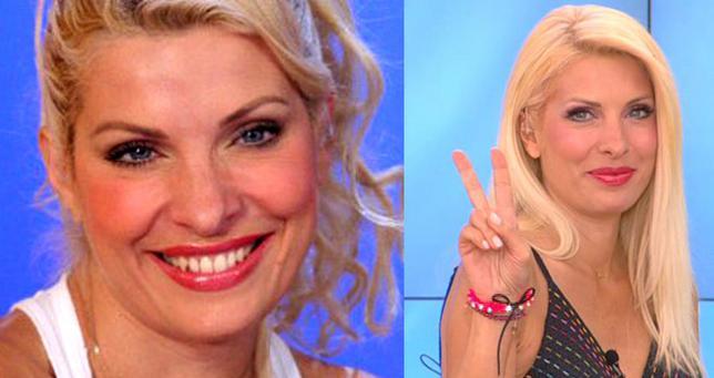 <p>Η Ελένη Μενεγάκη αλλάζει στιλ στα μαλλιά στις καθημερινές τις εμφανίσεις και εμείς βρήκαμε τα αγαπημένα μας!</p>