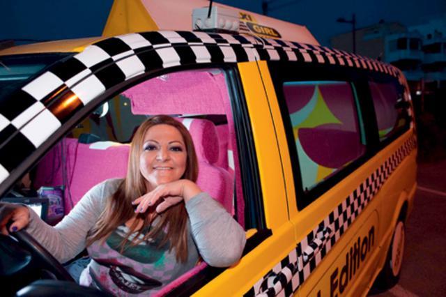 Τα '80s στο «taxi girl»!