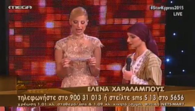Σταρ Κύπρος 2015: ο «Κύπριος» Σολωμός & τα ελληνικά του Αλεξάνδρου