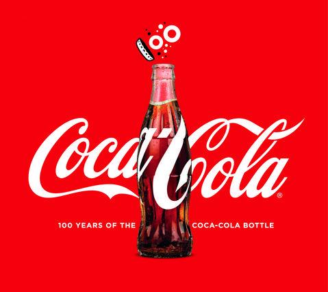 Το γυάλινο μπουκάλι Coca- Cola κλείνει 100 χρόνια ιστορίας
