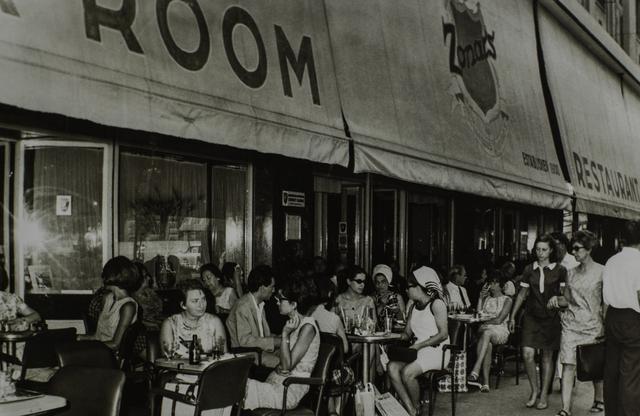 Zonar's: Ένα  καφενειο  με ιστορία