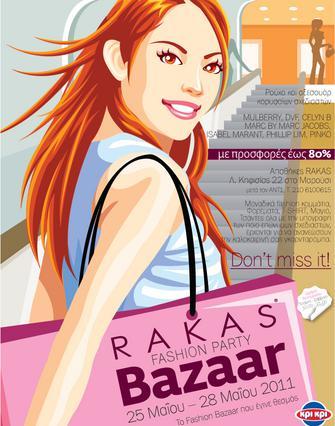 Ο Rakas σε προσκαλεί στο πιο ξέφρενο fashion bazaar της πόλης!
