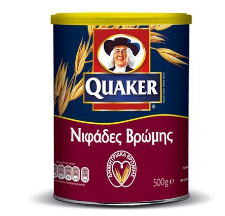 Ο σούπερ διαγωνισμός Quaker σε στέλνει διακοπές!