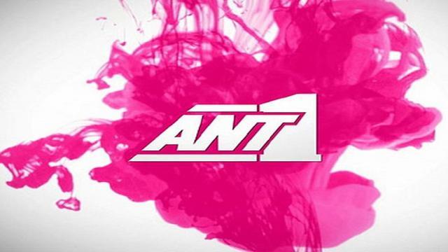 Γιατί «έπεσε μαύρο» στον ANT1- Δεν εκπέμπει ο σταθμός