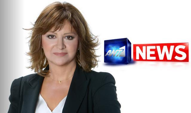 Πότε αλλάζει η ώρα έναρξης του κεντρικού δελτίου ειδήσεων του ANT1