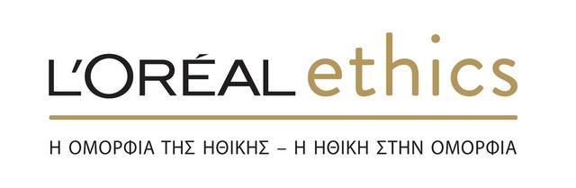 Η L'Oréal ανακηρύχθηκε για έβδομη φορά από το Ινστιτούτο Ethisphere μία από τις πιο ηθικές εταιρείες παγκοσμίως