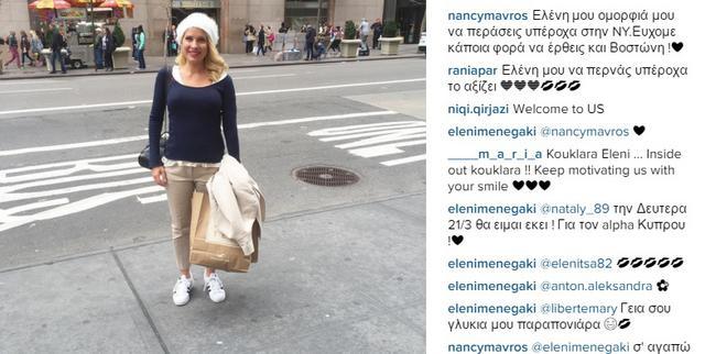 Έκραξαν τη Μενεγάκη για το ταξίδι στη Νέα Υόρκη