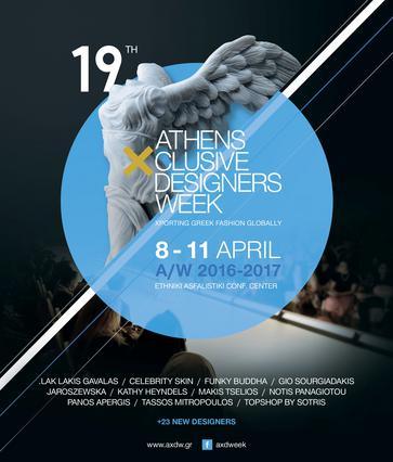 H 19η Athens Xclusive Designers Week είναι γεγονός
