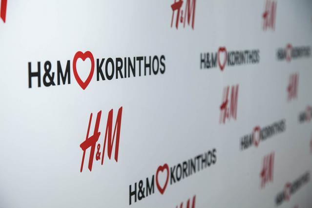 Nέο κατάστημα H&M στην Κόρινθο