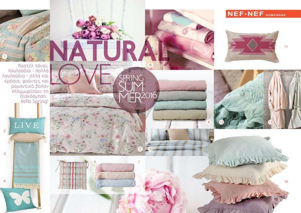 Oλοκαίνουρια συλλογή Spring-Summer 2016 της NEF - NEF Homeware