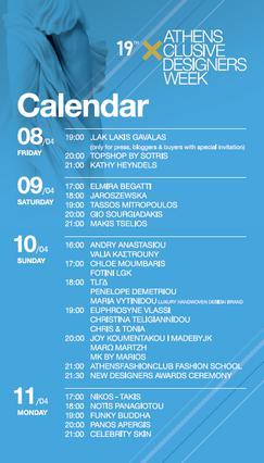 Το πρόγραμμα των catwalks της 19η Athens Xclusive Designers Week