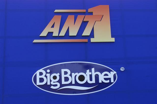 Το  Big Brother  επιστρέφει στον ANT1