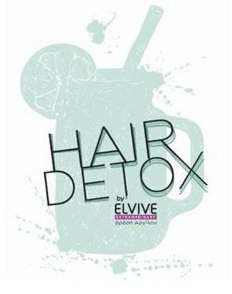 Hairdetox για τα μαλλιά σου: έτσι θα το πετύχεις!