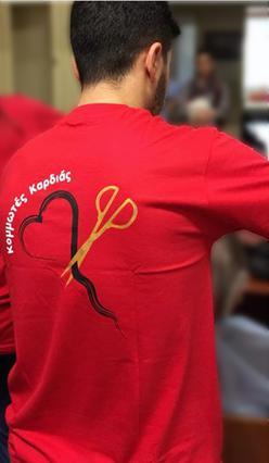 Πρόσκληση αγάπης από τους  κομμωτές καρδιάς  με την υποστήριξη της L'ORÉAL Professionnel και της ESSIE