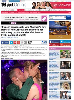 Ποιον φιλά δημόσια με τόσο πάθος η Ούμα Θέρμαν;