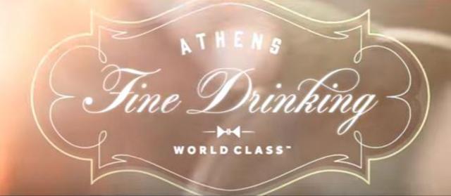 Όλα όσα θα δεις στο Athens Fine Drinking by World Class!