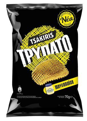 Τσακίρης Τρυπάτο: Νέες εκρηκτικές γεύσεις Mayonnaise και Smokey Cheese!