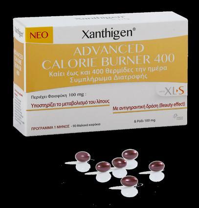 Xanthigen Advanced Calorie Burner 400 με αποδεδειγμένη αδυνατιστική & αντιγηραντική δράση!