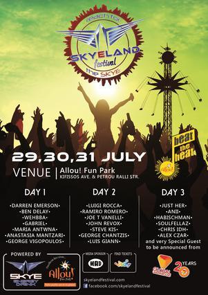 SKYELAND FESTIVAL: Το απόλυτο Electronic Dance Music Festival είναι γεγονός!