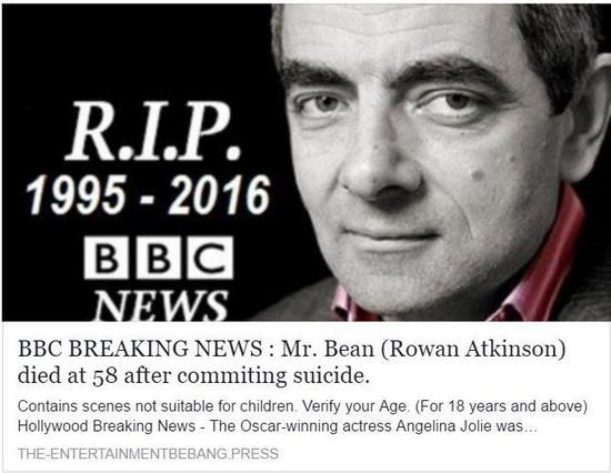 Πέθαναν ΞΑΝΑ τον Mr Bean